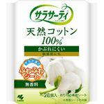 小林製薬 サラサーティコットン100 無香料 × 5 点セット