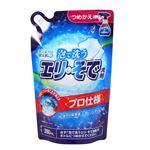 ウエルコ 泡で洗うエリ・そで洗剤つめかえ用 × 5 点セット