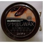 コロンブス ベーシック缶 濃茶 × 3 点セット