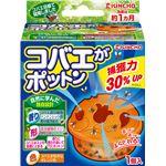 (まとめ)大日本除虫菊(金鳥) コバエシリーズ コバエがポットン置くタイプT 【×3点セット】