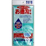 (まとめ)ネクスタ ごみっこポイ排水口用S-30+3 【×5点セット】