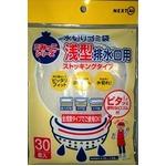 (まとめ)ネクスタ ネクスタ 水切りゴミ袋浅型排水口専用30枚 【×10点セット】