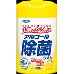 フマキラー   アルコール除菌タオル × 3 点セット