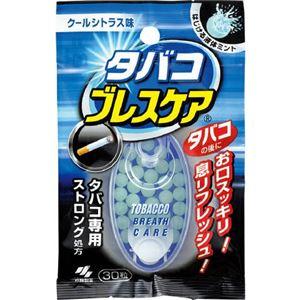 (まとめ)小林製薬 タバコブレスケア 30粒 【×6点セット】 - 拡大画像