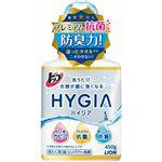 ライオン トップ HYGIA(ハイジア) 本体 450g × 3 点セット