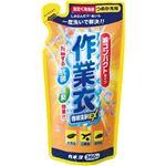 カネヨ石鹸 作業衣専用洗剤EX詰替 × 5 点セット