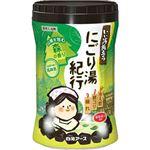 白元 いい湯旅立ちボトル にごり湯紀行 森の香り600g × 5 点セット