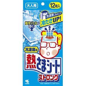 小林製薬 冷凍庫用 熱さまシートストロング 大人用 12枚 × 3 点セット - 拡大画像