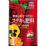 フマキラー カダン殺虫肥料120G × 3 点セット
