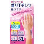 (まとめ)エステー 使いきり手袋 ポリエチレン 極うす手 S 半透明 100枚 【×5点セット】