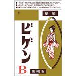 (まとめ)ホーユー ビゲン B 自然な黒褐色 【×3点セット】