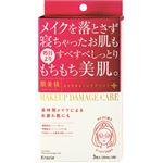 (まとめ)クラシエ 肌美精 ビューティーケアマスク(保湿) 【×3点セット】
