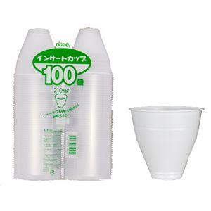 (まとめ)日本デキシー インサートカップ F型2列 100個 【×3点セット】