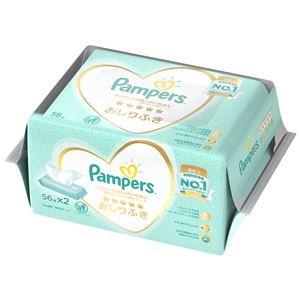 (まとめ)P&G パンパース肌へのいちばん パンパース 肌へのいちばん おしりふき 56枚2パック 【×3点セット】