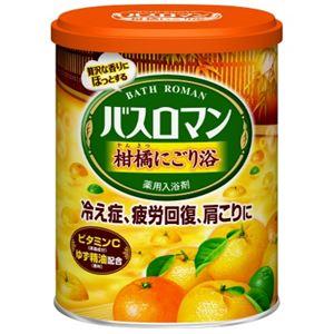アース製薬 バスロマン 柑橘にごり浴 × 3 点セット - 拡大画像