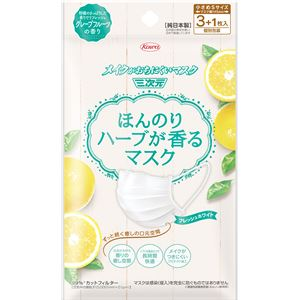 興和新薬 ほんのりハーブが香るマスクグレープフルーツの香り3+1枚 × 5 点セット - 拡大画像