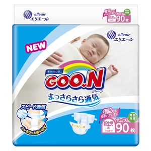 大王製紙 グ〜ン まっさらさら通気 テープ 新生児用 90枚 ×1点 - 拡大画像