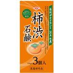 (まとめ)渋谷油脂 SOC薬用柿渋配合石鹸100g×3個 【×5点セット】
