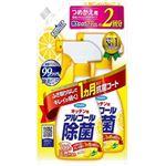 フマキラー キッチン用アルコール除菌スプレーつめかえ720ML × 3 点セット