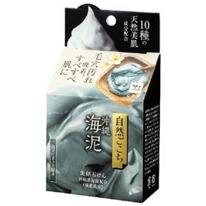 (まとめ)牛乳石鹸共進社 自然ごこち 沖縄海泥 洗顔石けん 【×3点セット】 - 拡大画像