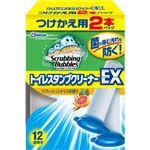ジョンソン スクラビングバブルトイレスタンプクリーナーEX リフレッシュシトラスの香り つけかえ2本パック × 3 点セット
