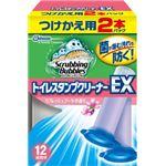 ジョンソン スクラビングバブルトイレスタンプクリーナーEX リフレッシュブーケの香り つけかえ2本パック × 3 点セット