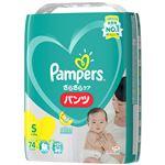P&G パンパース さらさらケア(パンツ) スーパ‐ジャンボ Sサイズ74枚 ×1点