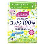 (まとめ)大王製紙 ナチュラさら肌さらりコットン100%吸水パンティライナー(ライト)44枚 【×5点セット】