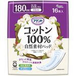 (まとめ)大王製紙 アテント コットン100%自然素材パッド多い時・長時間も安心 16枚 【×3点セット】