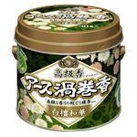 アース製薬 アース渦巻香 白檀和華 30巻缶入 × 3 点セット