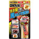 (まとめ)アース製薬 ゴキジェットプロ ゴキプッシュプロ 【×3点セット】