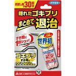 (まとめ)フマキラー ゴキブリワンプッシュ30回分 【×3点セット】