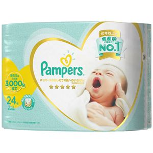 (まとめ)P&G パンパース肌へのいちばん パンパース はじめての肌へのいちばん テープ スーパージャンボ 新生児小さめ 24枚 【×3点セット】 - 拡大画像