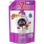 P&G ジョイコンパクト フレッシュライチの香り 超特大 × 3 点セット