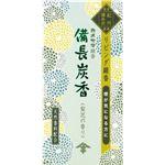カメヤマ 花げしき備長炭香梨花の香り × 3 点セット