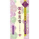 カメヤマ 花げしき備長炭香千年桜の香り × 3 点セット