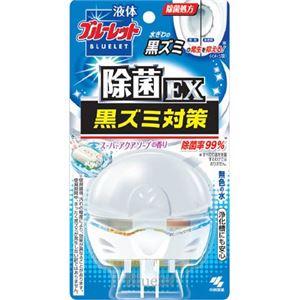 (まとめ)小林製薬 液体ブルーレットおくだけ 液体ブルーレツトおくだけ除菌EX スーパーアクアソープ 【×5点セット】 - 拡大画像