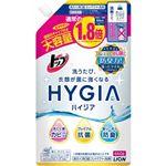 ライオン トップ HYGIA(ハイジア) つめかえ用大 660g × 3 点セット