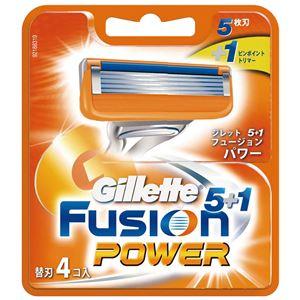 ジレット フュージョン5+1パワー替刃4B - 拡大画像