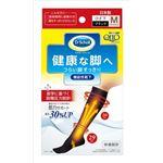 レキッドベンキーザー メディキュット 機能性靴下 L