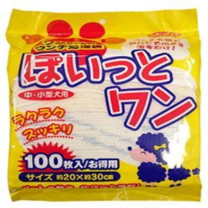 昭和紙工 JELうんち処理袋ぽいっとワン100枚 × 3 点セット - 拡大画像