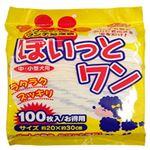 (まとめ)昭和紙工 JELうんち処理袋ぽいっとワン100枚 【×3点セット】