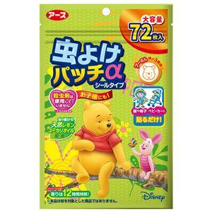 (まとめ)アース製薬 虫よけパッチα シールタイプ プーさん 72枚入 【×3点セット】