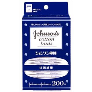 (まとめ)ジョンソン&ジョンソン ジョンソンベビー ジョンソン 綿棒 200本入 【×6点セット】 - 拡大画像
