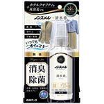 白元アース ノンスメル清水香 衣類・布製品・空間用スプレー 携帯用 無香 100mL × 6 点セット