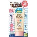 (まとめ)グラフィコ スキンピース ファミリー UVミルク 80g 【×3点セット】