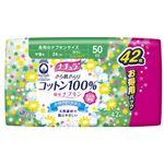 (まとめ)大王製紙 ナチュラ さら肌さらりコットン100%吸水ナプキン中量用 42枚(大容量) 【×3点セット】