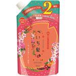 クラシエホームプロダクツ販売 いち髪 濃密W保湿ケアコンディショナー 詰替用2回分 × 3 点セット