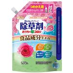 アース製薬 おうちの草コロリつめかえ1.7Lローズの香り × 3 点セット