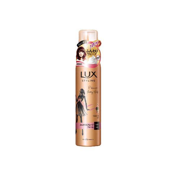 (まとめ)ユニリーバ LUX(ラックス) ラックス 美容液スタイリング ふんわりエアムーブフォーム 【×3点セット】